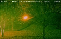 1979年04月19日_P0716#_拍摄于:Semjase-Silver-Star-Center_仙女座能量飞船